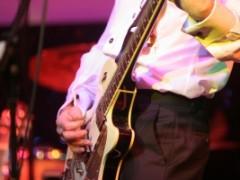 Dobra metoda, aby opanować podstawowe chwyty gitarowe