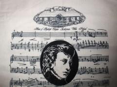 """Polski """"Chopin konkurs"""" dla wybitnych"""
